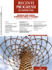 Suppl. 1 Manifesto delle criticità in Nutrizione clinica e preventiva. Le prime dieci sfide italiane (2015-2018)